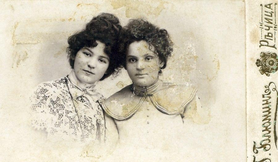 11 Людмила и Лидия Турцевич