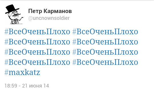 Screenshot_2014-07-11-23-00-29-1