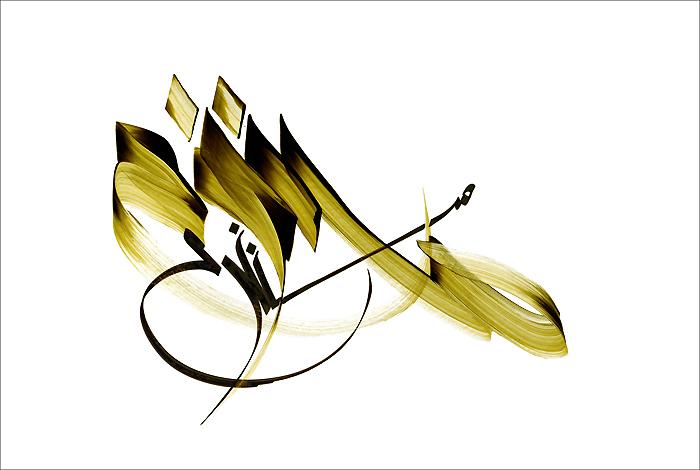 arrow_inet