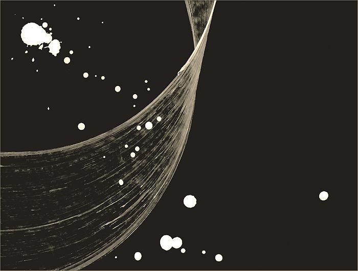 fallen_stars_inet