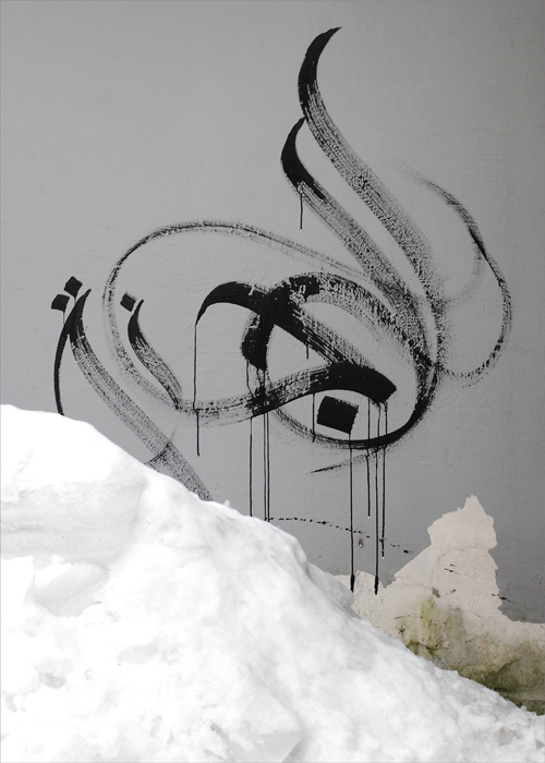 snow_aljanat