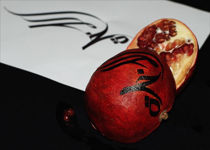 pomegranate_again1_inet