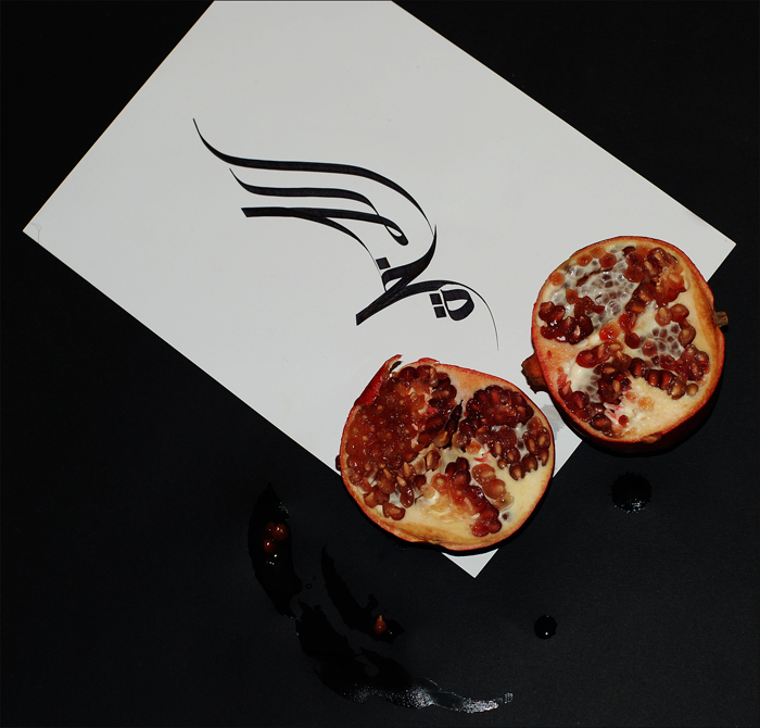 pomegranate_again2_inet