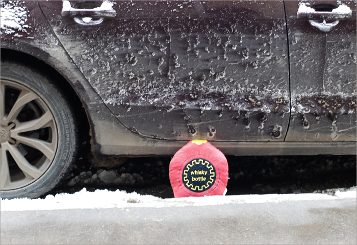 whisky_bottle