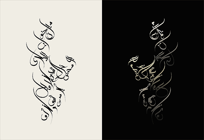 two_calligraphers_inet