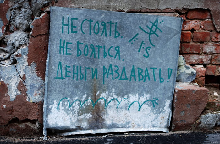 ne_stoyat'