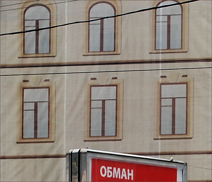 obman