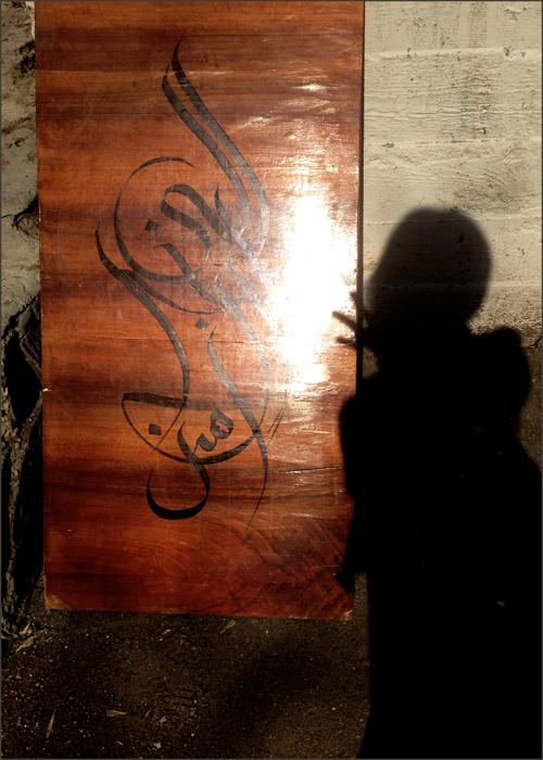 forever_shadowdoor3_inet
