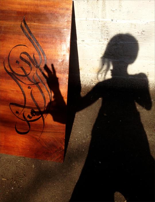 forever_shadowdoor1_inet