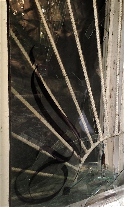alhob_glass_inet