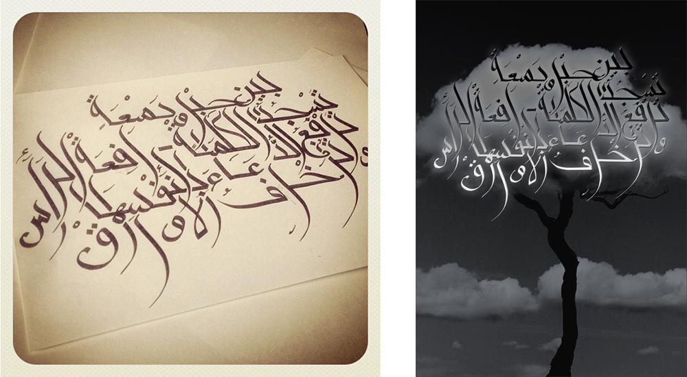 prayer_di1