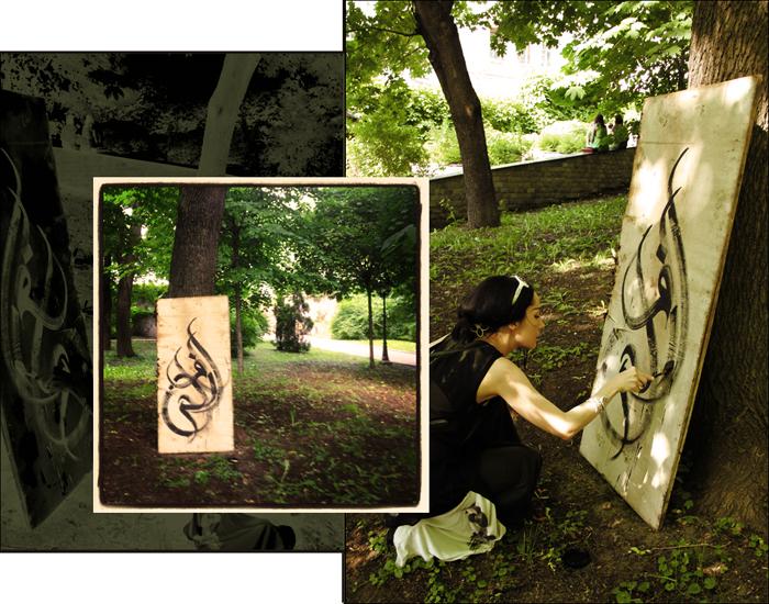 150613-35_Moscow_Secret_garden_inet
