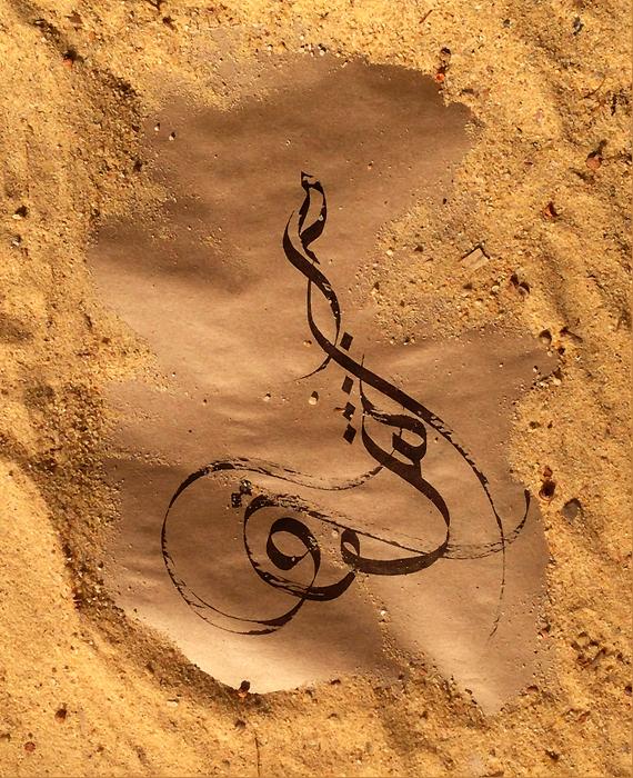 longing_sand1_inet