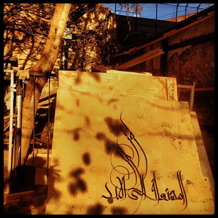 amalgraffiti