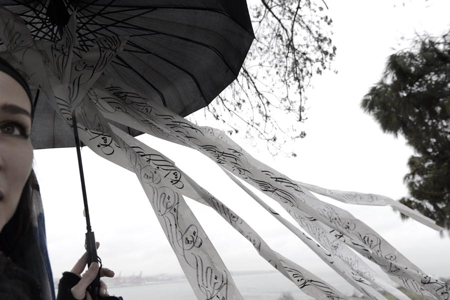 eyeumbrella_inet