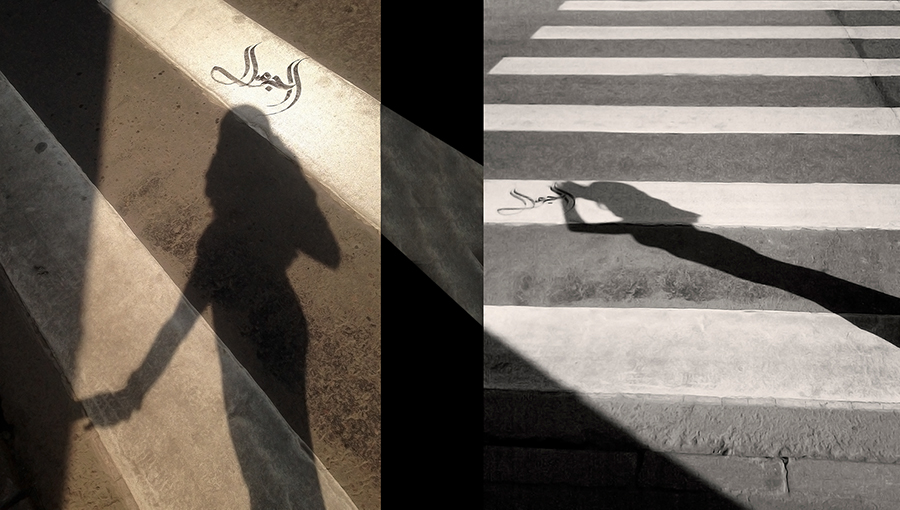transition_shadows1_inet