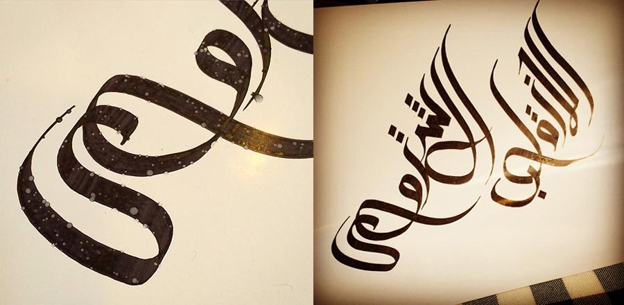 calligraphy_solstice_inet