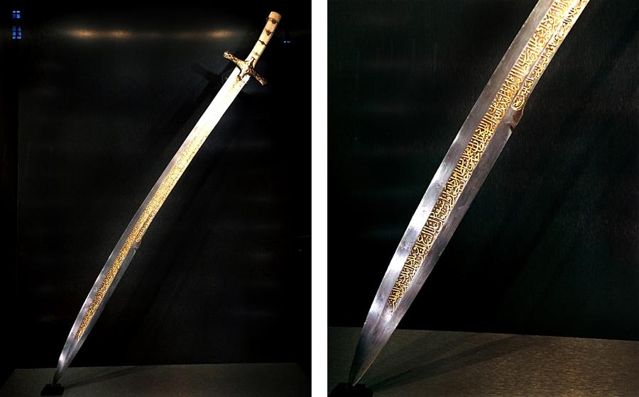 swordmeh2