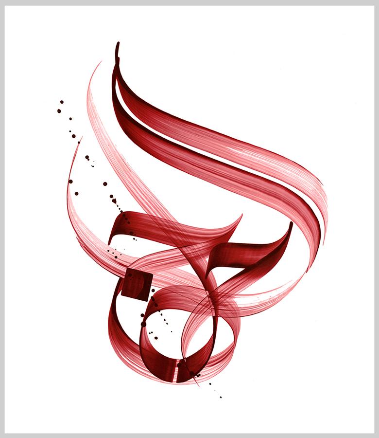 AlHallaj_blood_inet