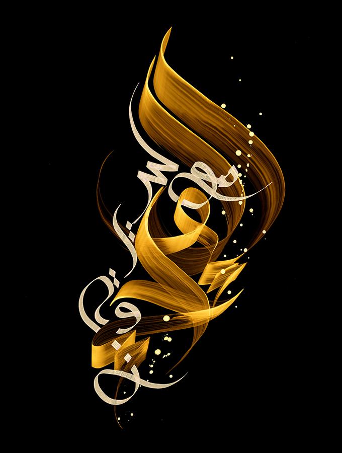 nightgoldmusiqaa_lj