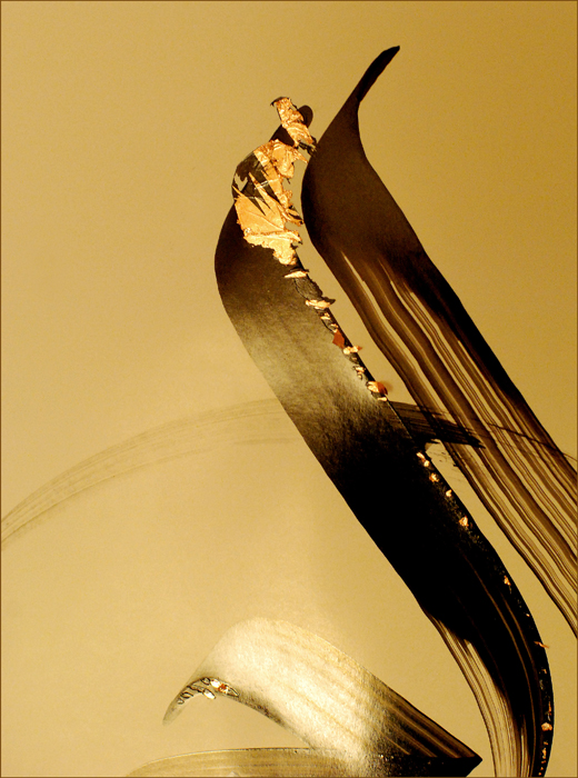 golden_falcon_inet