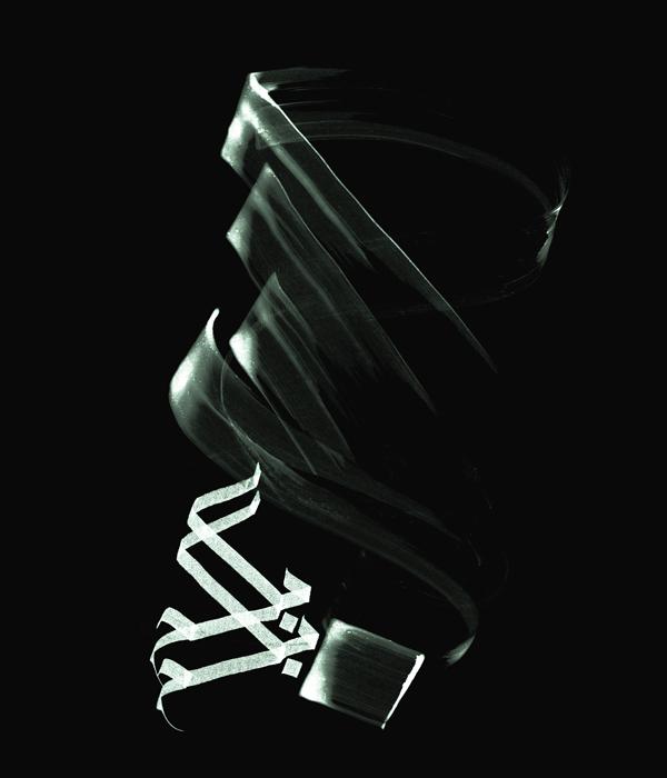 nemota_dark_inet