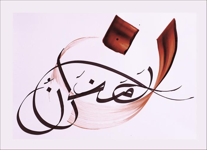 ramadan1_inet