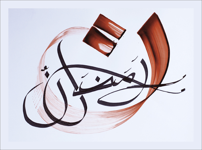 ramadan3_inet