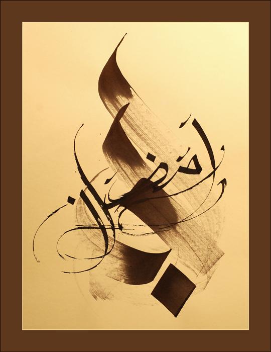 ramadan_inet
