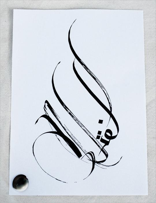 Al_Fattah1_inet