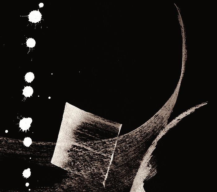 night_zikr_fr1_inet