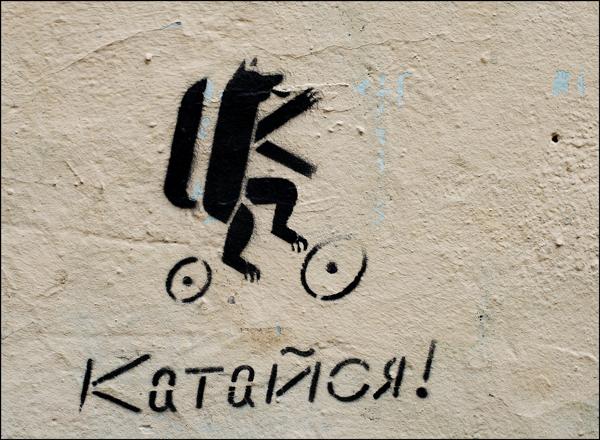 katajsya