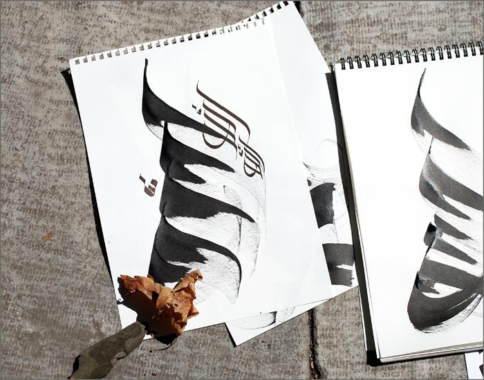 Allah_sketches