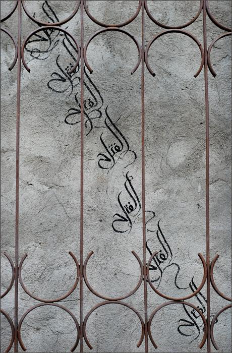 AlFattah_re6_inet