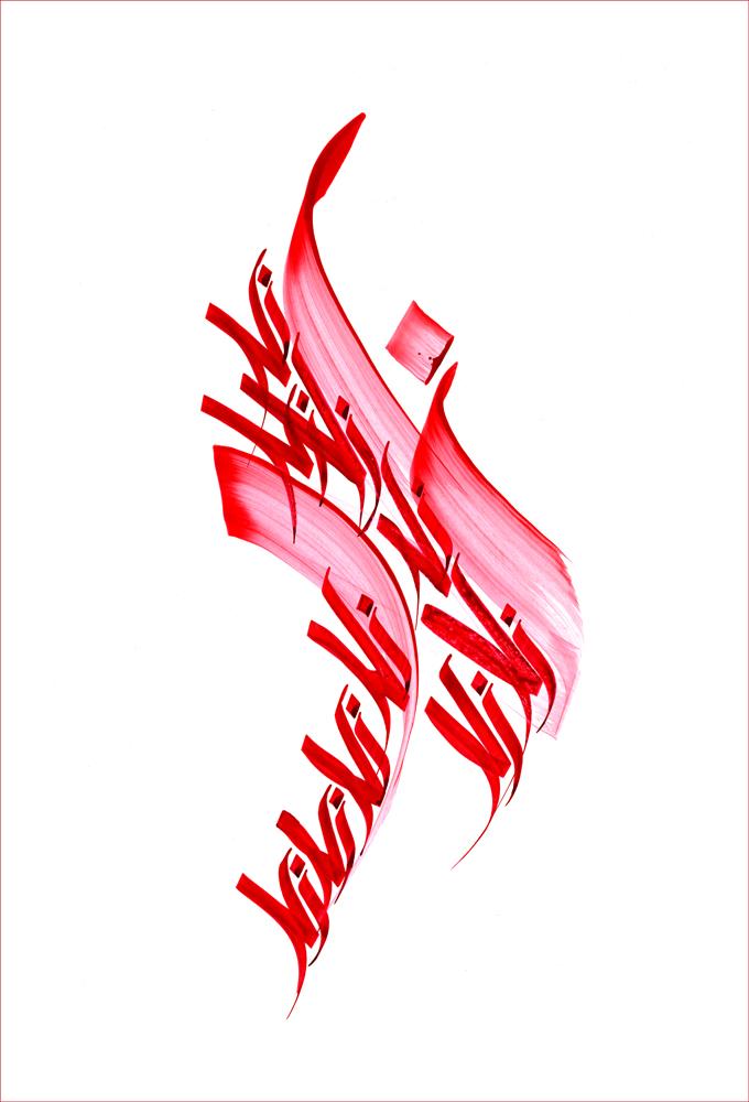 fire_blood1_var