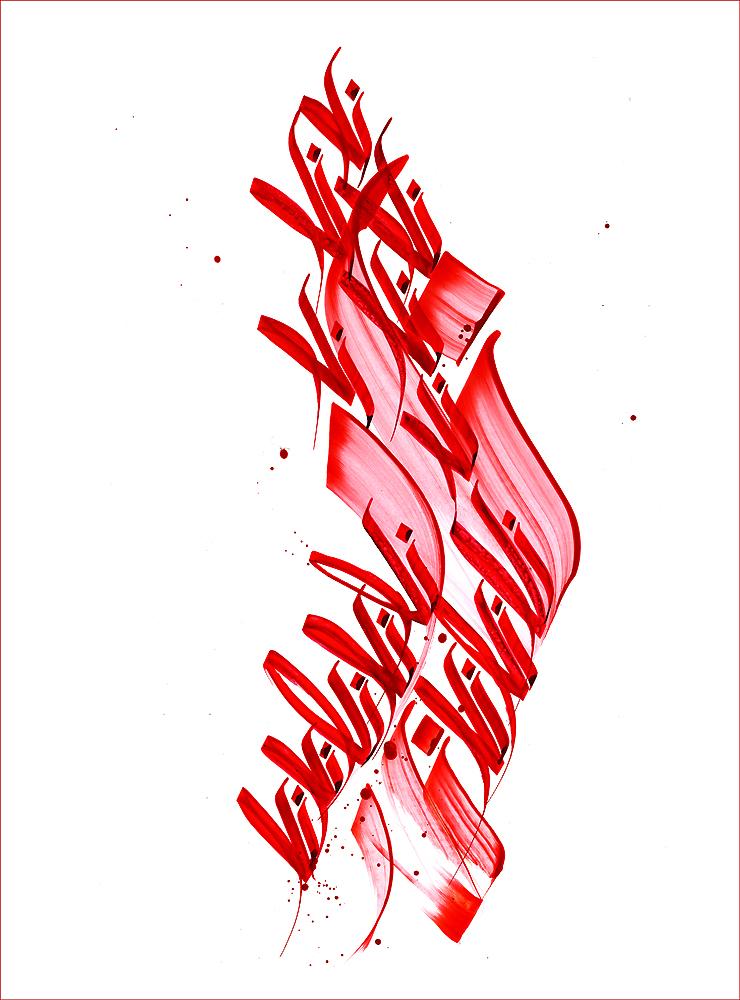 fire_blood3_var
