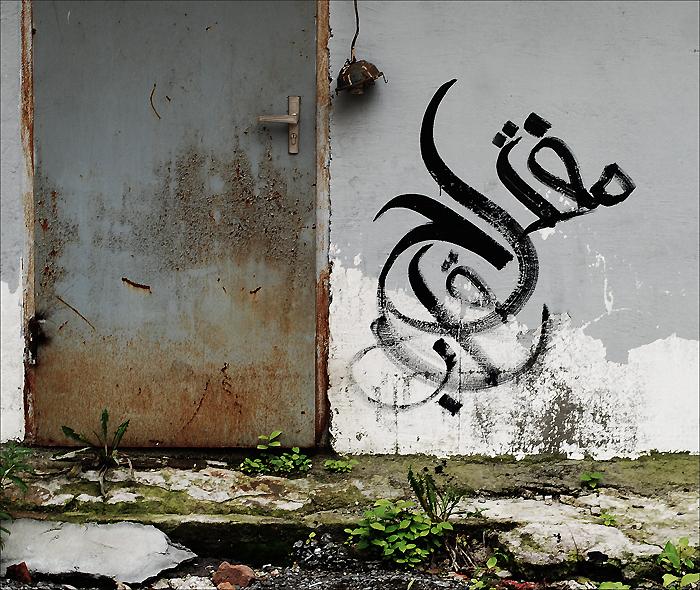 klu4_inet