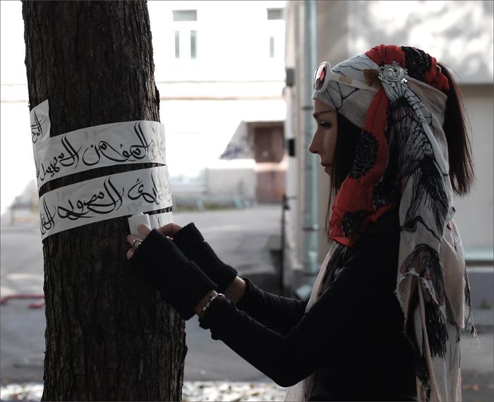 me_tree_inet