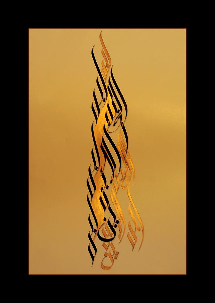 flame_forever_begin_var