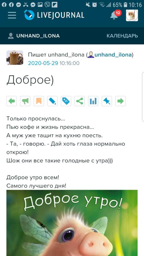 Мой день сурка)