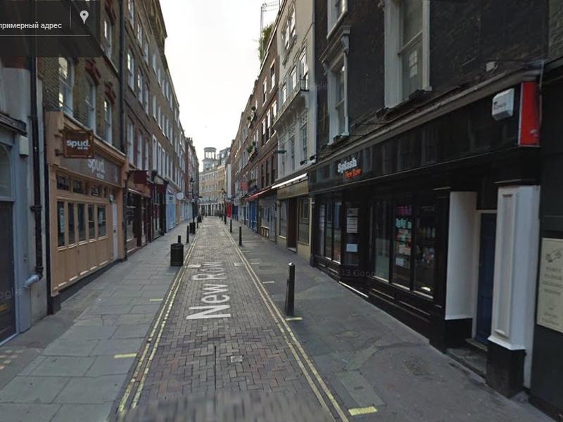 Лондон, улица жж