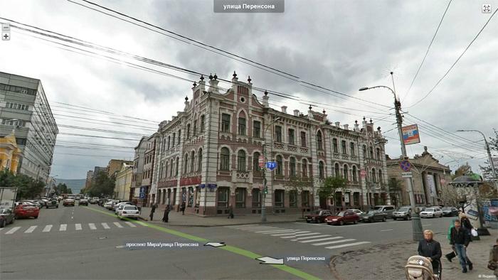 Krasnoyarsk4
