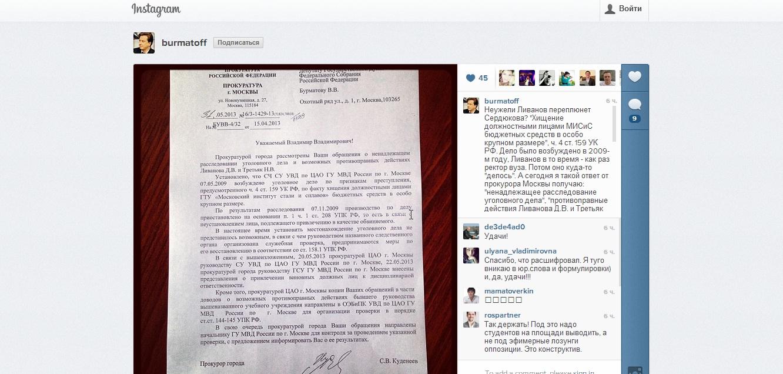 Уголовное дело Ливанова и Третьяк достали с пыльной полки