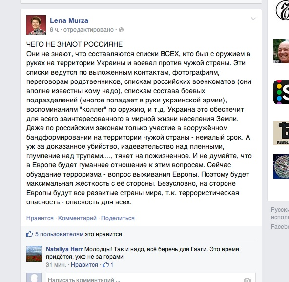 """""""Антонов"""" получил нового руководителя - Цензор.НЕТ 4802"""