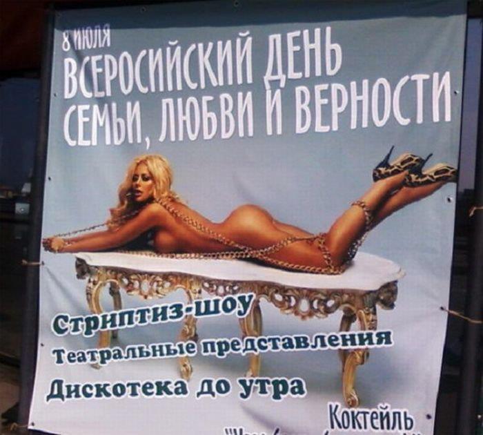 http://ic.pics.livejournal.com/unim/13297954/420381/original.jpg