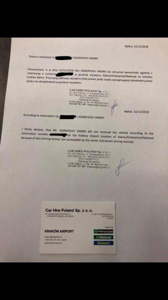 В Польше украинцам отказали в аренде авто
