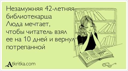 1369458059-a2b5928ae083b8793abe3718c06e4896