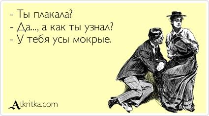 atkritka_1337289086_606