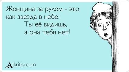 atkritka_1337784628_50