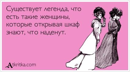 atkritka_1341510038_928